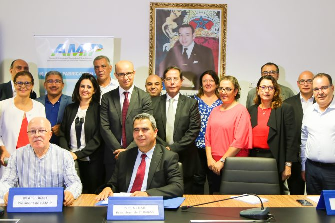 Signature de la convention AMIP/UM6SS